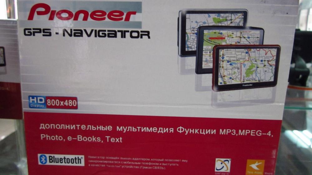 "Навигатор Pioneer G513BT (5"") (1) - 2"
